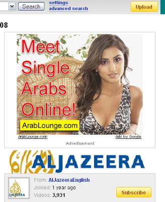 arab lounge dating